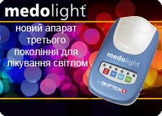 Medolight – новий апарат третього покоління для лікування світлом